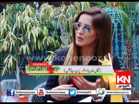 Kohenoor Lounge 22-07-2018 | Kohenoor News Pakistan