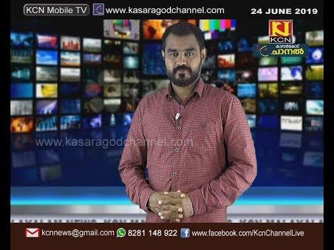 Download Kcn Kasaragod District Malayalam News 28 June 2019 Video
