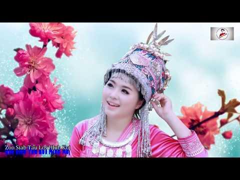 Suab Nkauj Hmoob Kho Siab 2017-[Hmong Song]-P4