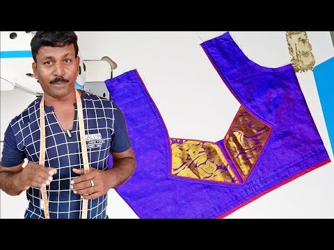 Beautiful Silk Blouse Back Neck | Cutting and Stitching | Tailor Bro