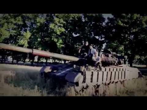 Riffmaster feat Сашко Положинський «Земля»