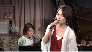 Kiroro「20年間ありがとう!〜みんなが聞きたいキロロの歌あつめました〜」ライブ映像