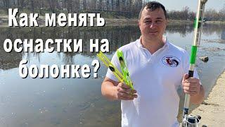 Серфовые штекерные удочки тико для дальнего заброса в украине