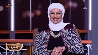 لقاء مميز مع الفنانة القديرة نادية مصطفى وابنتها الفنانة فيروز أركان في برنامج ع السيف تحميل MP3