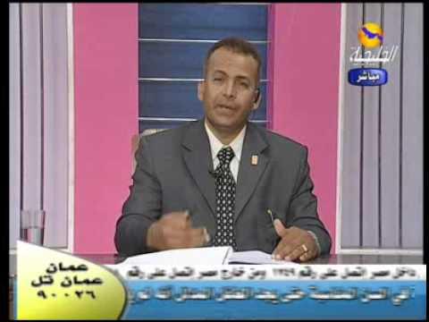 كيف يتعامل الوالدين مع المراهق 7 دكتور صلاح عبد السميع