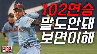 전국 최강의 사회인야구팀 결승전 하이라이트
