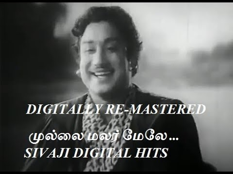 MULLAI MALAR MELE | DIGITALLY RE-MASTERED | SIVAJI HITS | T.M.S | P.SUSHEELA | MARUDHA KASI | G.R