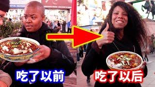 纽约路人第一次吃水煮鱼,看上去太可怕,吃起来真香!