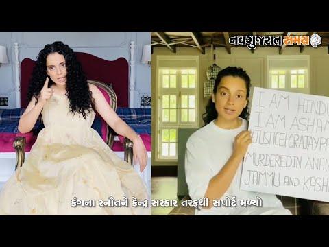 નવગુજરાત સમય - ફિલ્મી ફ્રાય - Episode 34