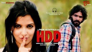 HDD (Happy Death Day) | Latest Telugu Short Film 2017 | By Phani Kotaprolu #HDD