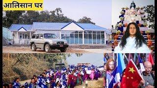 ताजा जानकारी: बमजनका महङ्गा घर र गाडी त्यहा पुग्दा जे देखियो,यसरी गरे शक्ति प्रदर्शन।Bomjan