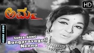 Dr.Rajkumar Hits | Bangaravagali Nenna Song and more | Amma Kannada Movie |  Bharathi, B R Panthulu