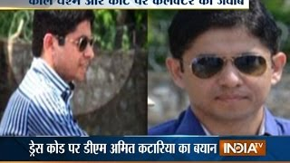 Shocking! Honest Officer Received Notice for Wearing Sunglasses while Meeting PM Modi - India TV