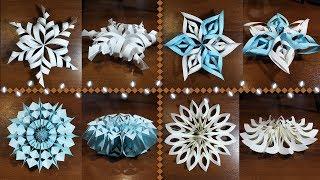 ТОП 4 #СНЕЖИНКИ ❄ ИЗ БУМАГИ объемные и красивые  | Как сделать снежинку из бумаги