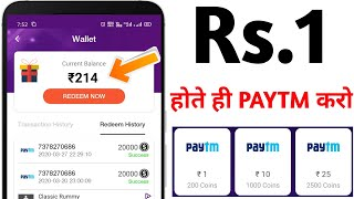 Minimum Redeem ₹1 Instant Paytm Cash || New Earning App 2020 || Best Paytm Cash Earning App 2020