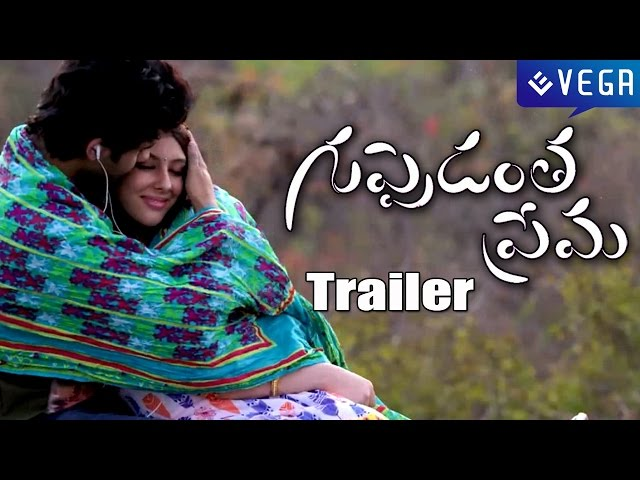 Guppedantha Prema Movie Trailer | Latest Telugu Movie Trailers 2016