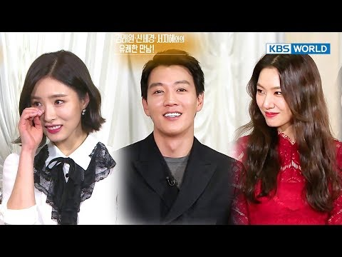 Interview with stars of the new drama    black knight    entertainment weekly 2017 12 11