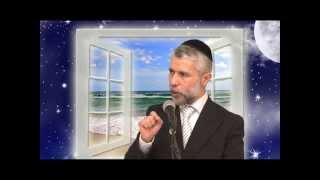 הרב זמיר כהן - פשר החלומות חלק א