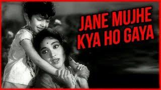 Jane Mujhe Kya Ho Gaya | Phoolon Ki Sej | Lata Mangeshkar | Vyjayanthimala | Manoj Kumar