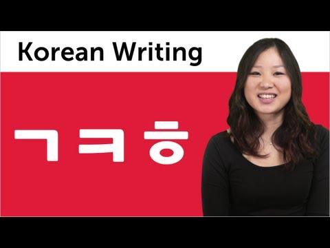 Annyeong haseyo! from South Korea