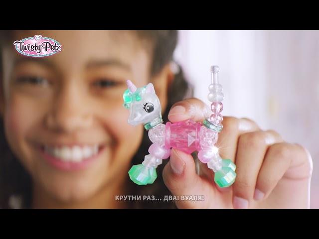 Іграшка Twisty Petz Серії Модне Перетворення - Яскрава Жирафа