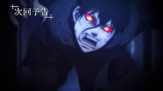 TVアニメ「デビルズライン」Line.4モンスター予告