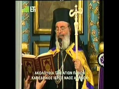 Αρχιεπίσκοπος Χριστόδουλος -