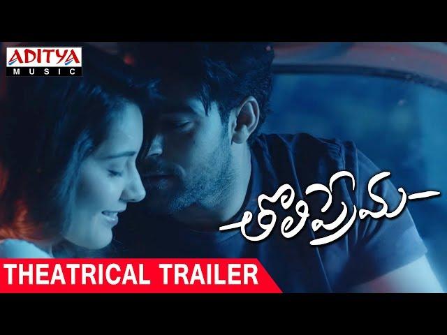 Tholi Prema Theatrical Trailer | Varun Tej, Raashi Khanna | Thaman