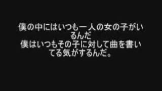 銀杏BOYZ-峯田和伸名言集
