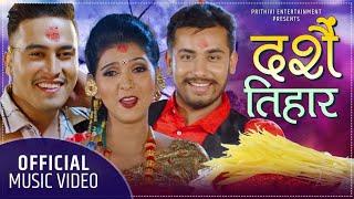 New Nepali Dashain song 2075 | दशैं र तिहार Dashain ra tihar | Khem Century & Samjhana Bhandari