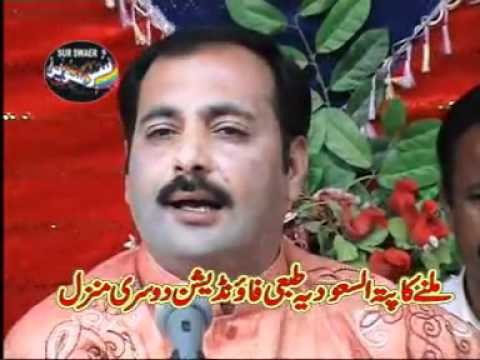 Ahmad Nawaz Cheena latest songs 2011 Sadi Nai Nibhdi