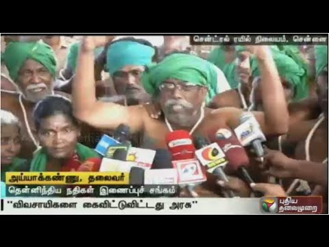 Farmers-court-arrest-protesting-at-the-Chennai-central-station