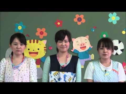 ともべ幼稚園「新人サポーターズ」