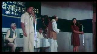 Ankhiyon Ke Jharokhon Se - 3/13 - Bollywood Movie - Sachin