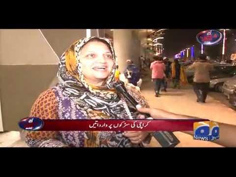 Aaj Shahzaib Khanzada Kay Sath - 23 June 2017