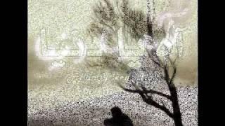 تحميل اغاني عبدالعزيز الضويحي - حرام عليك MP3