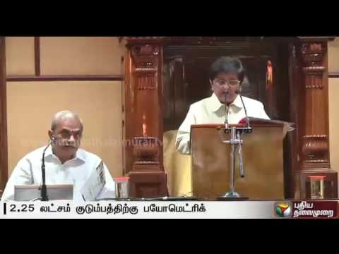 Puducherry-Assembly-commenced-with-Lt-Governors-address