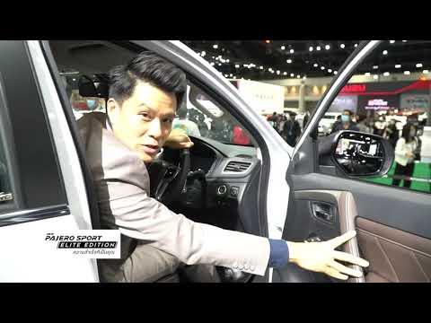 Auto Jam Holiday 2020 ออกอากาศวันที่ 28 กรกฎาคม 2563 เบรก 2