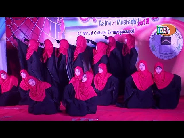 Aaina-e-Mustaqbil 2018 HD Part-13 Action Song Hijab