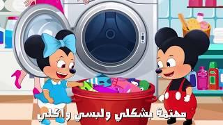 أغنية أمي يا نور بيتنا | فيديو كليب كرتون جديد 2018 | بكسل كرتون