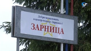 Специальная комиссия убедилась в готовности детского лагеря «Зарница» к летней смене