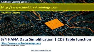 S/4 HANA Data Model | ABAP CDS Table Function | s4 hana tutorial for beginner