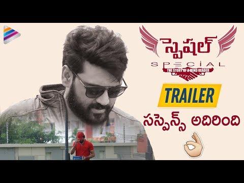 Actor Ajay's Special Movie Trailer