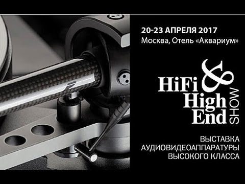 Заставка видео Hi-Fi & High End Show 2017