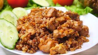 Вкуснотища Необыкновенная из гречки, покоряет Всех своим вкусом!