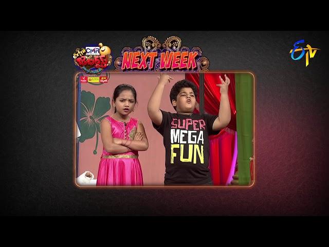 Extra Jabardasth – 19th January 2018 – Promo | ETV Telugu | Sudigali Sudheer