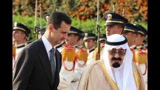 تحميل و مشاهدة الملك عبدالله يهزئ بشار الأسد.. بن سلطان يسرب تفاصيل اللقاءات | ما تبقى MP3