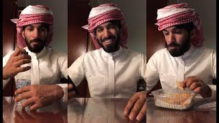 بث راجح الحارثي ج2 سوالف اسئلة ضحك لا يفوتكم سنابات قناة بداية