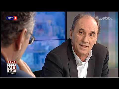 Ο Γιώργος Σταθάκης στην «Άλλη Διάσταση» | 2/11/2018 | ΕΡΤ
