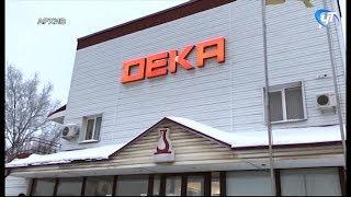 В Правительстве обсудили ситуацию на заводе «Дека»